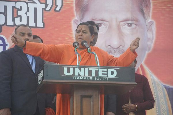 Uma Bharti attcked on SP and BSP in Rampur - Rampur News in Hindi