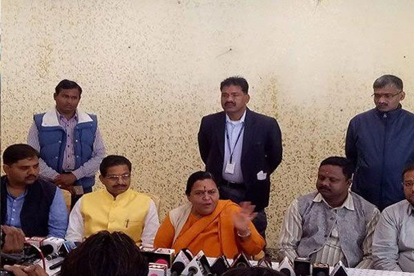 frightened people in the state coalition said Uma bharti - Bareilly News in Hindi