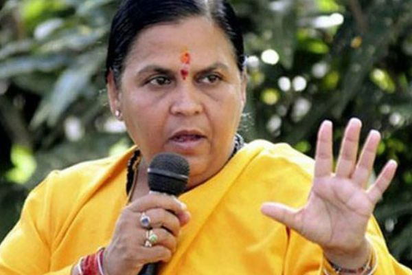 Do not use red beacon on a personal visit, Minister Uma - Bhopal News in Hindi