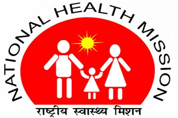 Apply for filling up various posts under National Health Mission - Punjab-Chandigarh News in Hindi