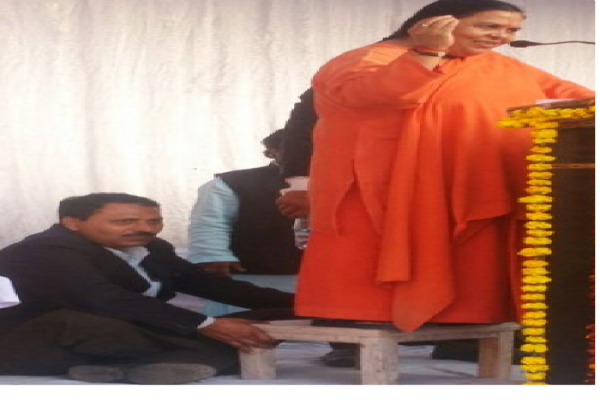 uma bharti was addressed youth conference officer sat clutching stool - Jhansi News in Hindi