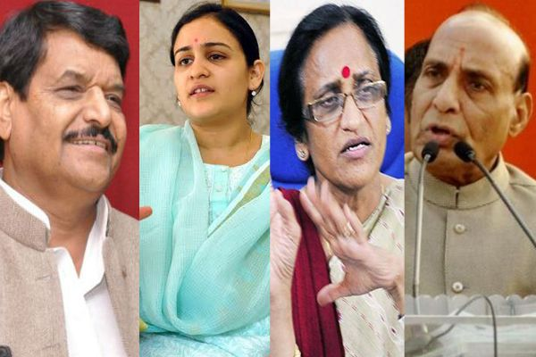 up assembly election 2017 campaign for 3rd phase ends on today - Lucknow News in Hindi