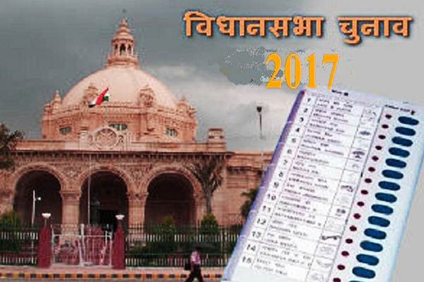 special political report for up election - Lucknow News in Hindi