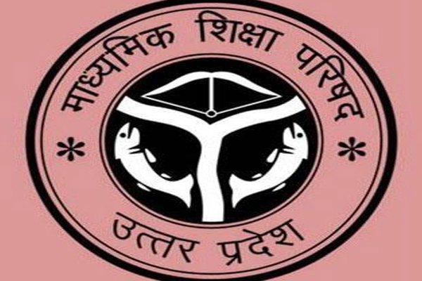 7.97 lakh students failed in Hindi in UP board exam - Lucknow News in Hindi