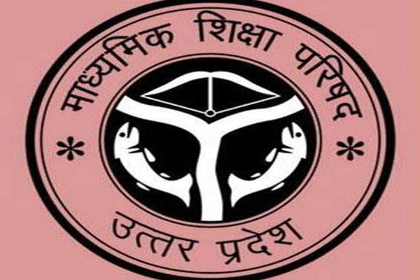 UP board examinations now from May 8 - Lucknow News in Hindi