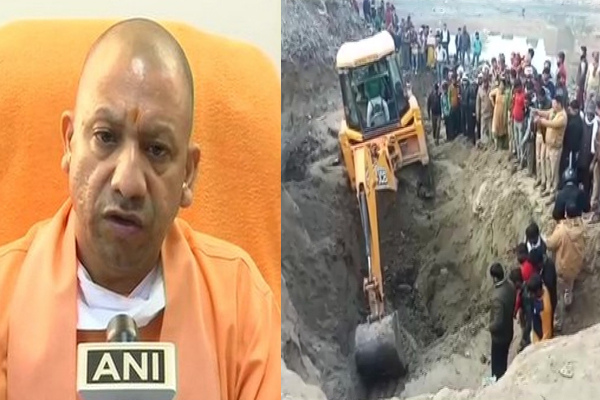 Uttar Pradesh: 3 children died due to soil erosion, Chief Minister Yogi mourns - Lucknow News in Hindi
