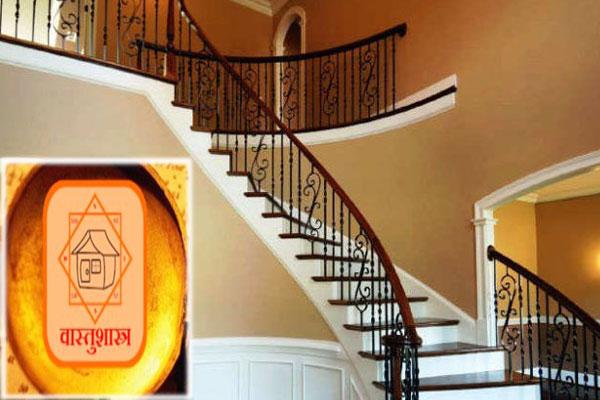 वास्तुशास्त्र के अनुसार करें सीढ़ियों का निर्माण, धन-संपत्ति में होगी दिन दोगुनी रात चौगुनी वृद्धि