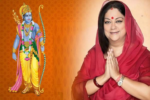 Best wishes to the residents of Ramnavmi on CM - Jaipur News in Hindi