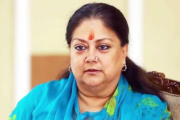 Horse trading accused wanted me to meet Vasundhara Raje, says ex-BSP MLA - Jaipur News in Hindi