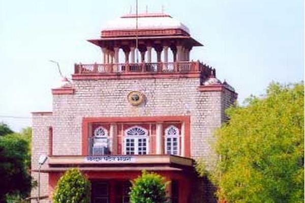 Kothari appointed Vice Chancellor of Rajasthan University - Jaipur News in Hindi