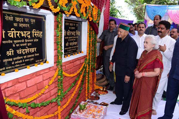 CM announces polytechnic college for girls at dharampur - Mandi News in Hindi