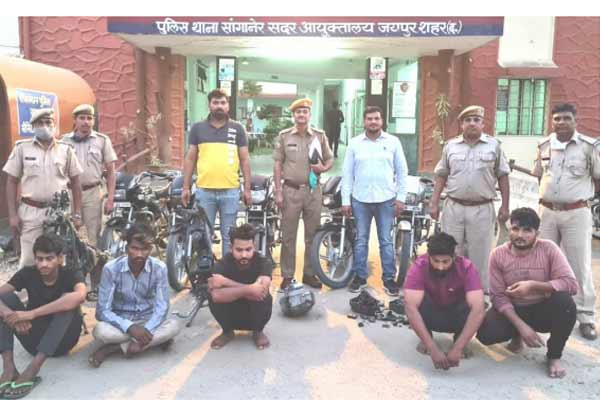 Vehicle thief gang busted in Jaipur, 6 bikes and parts recovered from 5 miscreants - Jaipur News in Hindi