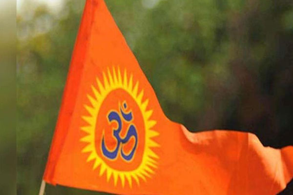 Center should avenge the martyred soldiers by giving brick to stone: VHP - Delhi News in Hindi