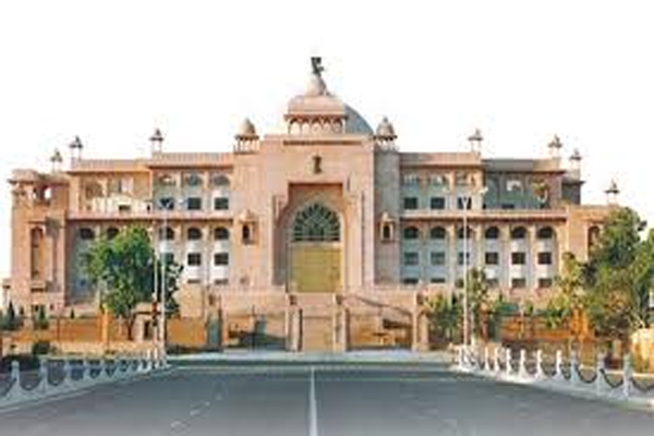 Rajasthan Legislative Assembly from 24 January - Jaipur News in Hindi