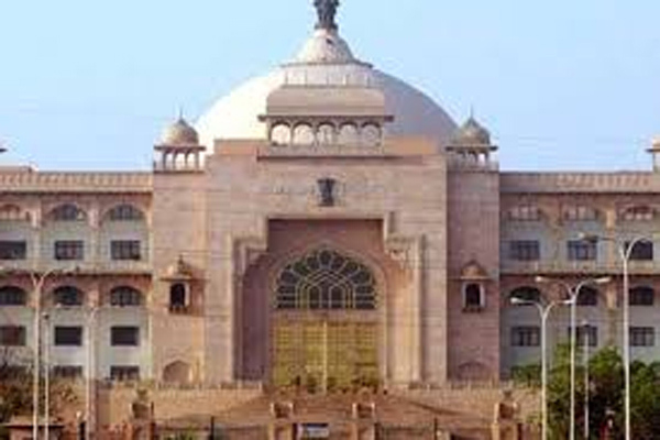 Budget session of Rajasthan Legislative Assembly from 10 February - Jaipur News in Hindi