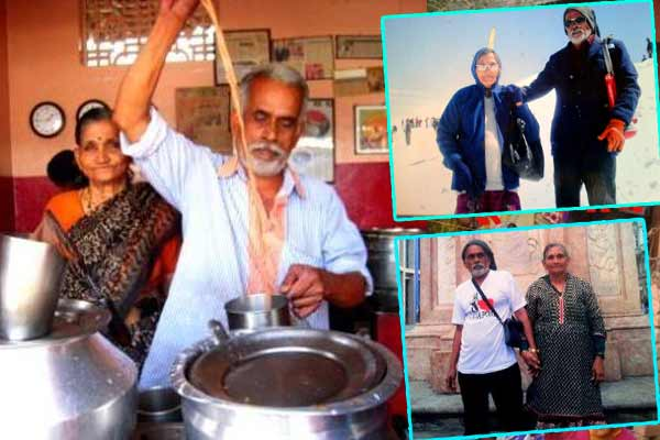 A tea shop owner couple who have visited 16 countries - Ajabgajab Photo Gallery