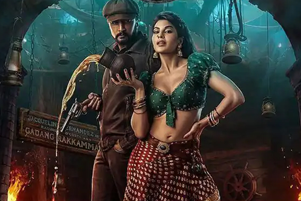 Jacqueline Fernandez explains why action film Vikrant Rona is super special - Bollywood News in Hindi