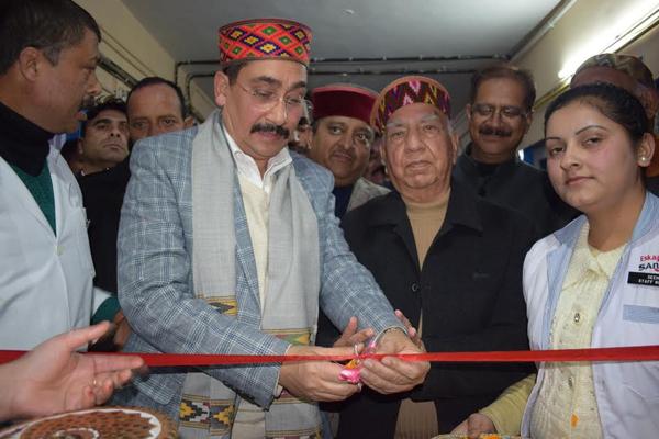 Dialysis facility started at Civil Hospital Palampur - Dharamshala News in Hindi