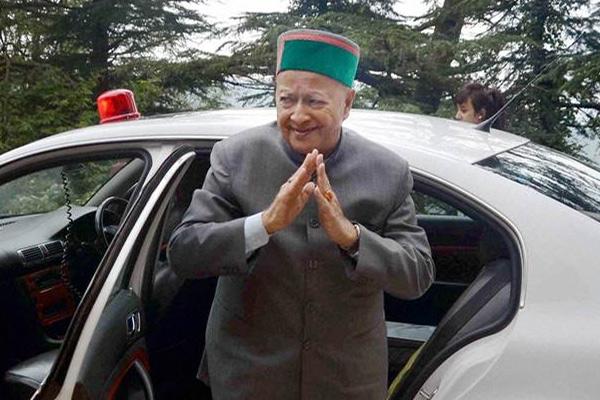 Virbhadra Singh to be Congress CM candidate for HP polls: Rahul Gandhi - Mandi News in Hindi