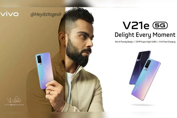 Vivo V21e 5G likely to launch in India at Rs 24,990: Report - Gadgets News in Hindi