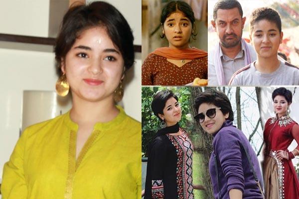 Happy birthday Zaira wasim - Bollywood News in Hindi