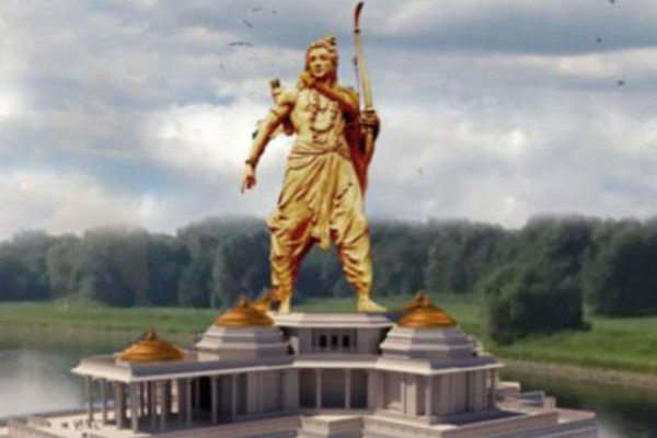 251 metre tall Lord Ram statue to be installed in Ayodhya Yogi - Lucknow News in Hindi