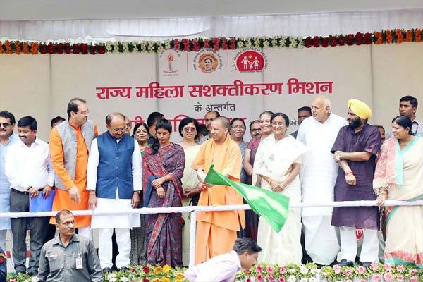 Helpline 181 will be strengthened in UP said Yogi adityanath - Lucknow News in Hindi