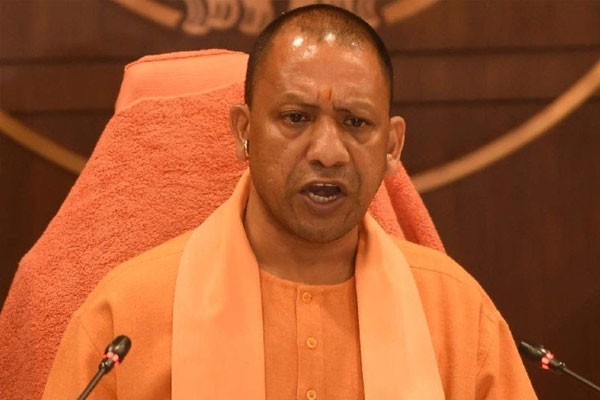 Yogi launches app for self-employment, job industry - Lucknow News in Hindi