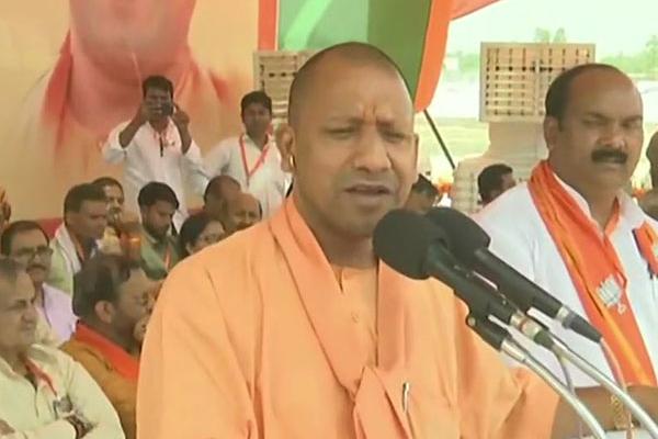 SP-BSP कांग्रेस सभी आतंकियों को बचाने के एजेंडे पर काम कर रहे हैं : योगी