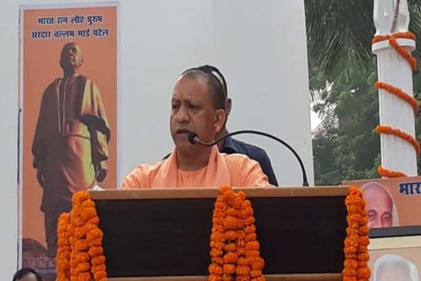 Unity Run Events To Be Flagged Off By Yogi Adityanath - Lucknow News in Hindi
