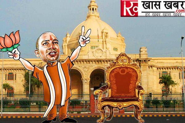 Yogi adityanath meets PM modi and amit Shah in Delhi today - Lucknow News in Hindi