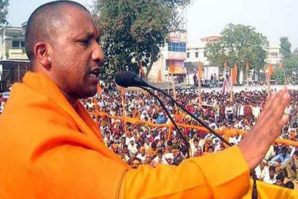 yogi Adityanath attacked on samajwadi party in mainpuri - Mainpuri News in Hindi