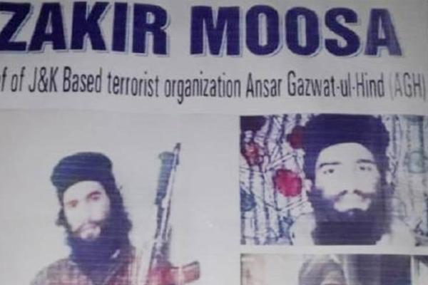 पंजाब : बठिंडा में सिख वेशभूषा में देखा गया आतंकी मूसा, सुरक्षा एजेंसी अलर्ट