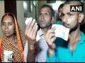 Uttar Pradesh : villagers in chandauli allege ink was forcefully applied to their fingers in night