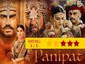 Panipat Movie Review: Arjun Kapoor, Sanjay Dutt and Kriti Sanon film is a brave attempt