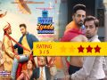 Shubh Mangal Zyada Saavdhan Review: Shubh Mangal Zyada Saavdhan gives  message with comedy