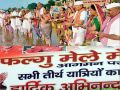 Falgu fair in Kaithal, liquor shops will be closed from Oct 5 to 8