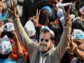 Delhi Assembly Election : Read full analysis about aap, bjp and congress performance