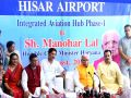State first airport inaugurated in Hisar