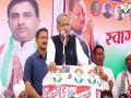 Chief Minister Ashok Gehlot attack BJP in Pokhran