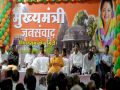 Banswara news : rajasthan Government is spending Rs 1800 crore on free treatment : Chief minister vasundhara raje