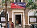 ईडी ने आईएमए घोटाले में कर्नाटक के पूर्व मंत्रियों बेग और खान के परिसरों पर छापेमारी की