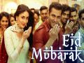 Know about these super hit bollywood songs which are based on Eid festival