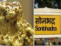 Uttar Pradesh Fact Check: No, Gold Deposits Of 3,000 Tonne Not Discovered In  Sonbhadra