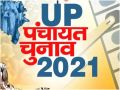 3.19 lakh candidates elected unopposed in UP Panchayat elections