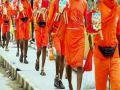 fir against two hundred kanwdiya in ambedakarnagar