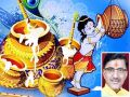 jaipur news : When is Sri Krishna Janmashtami, what is the exact date of fasting and auspicious time ... Read on to know