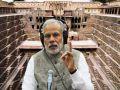 dausa news : prime minister Narendra Modi Increased respect of the rajasthan, Gave respect to chand baori in mann ki baat