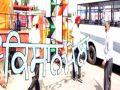 Kandi Search Center will be a huge Kisan Fair in Ballolwal