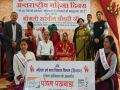 Social and economic upliftment of women is the priority of the state government: Sarveen Chaudhary